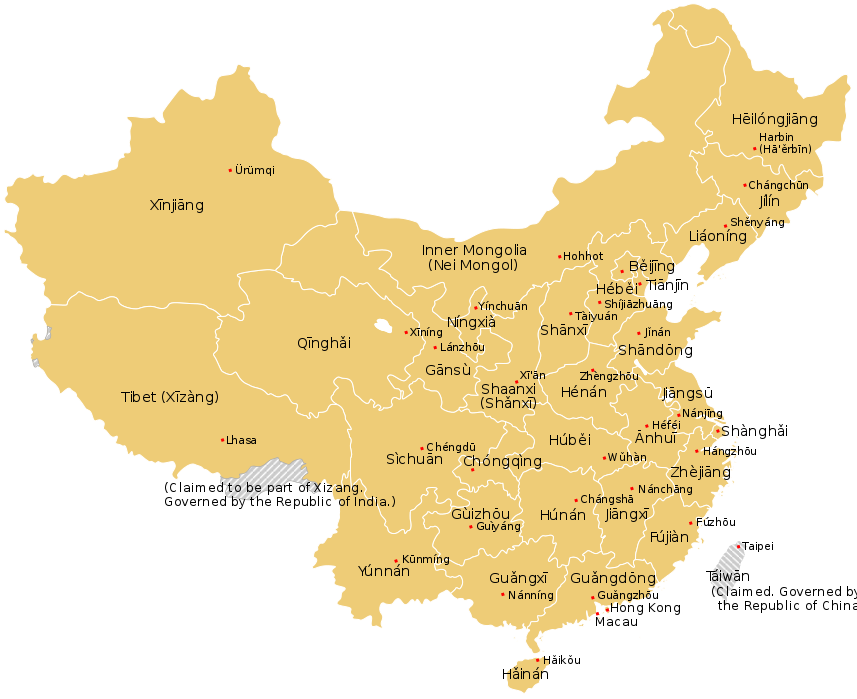 files/images/China_wikipedia.png