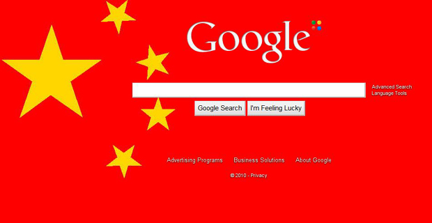 files/images/Gmail-and-China.jpg
