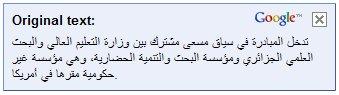 files/images/arabic.jpg, size: 11062 bytes, type:  image/jpeg