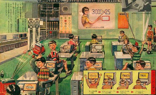 files/images/future-classroom.jpg, size: 393541 bytes, type:  image/jpeg