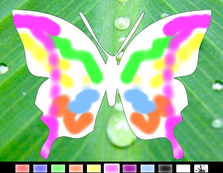 files/images/web_app_butterfly.JPG, size: 38684 bytes, type:  image/jpeg